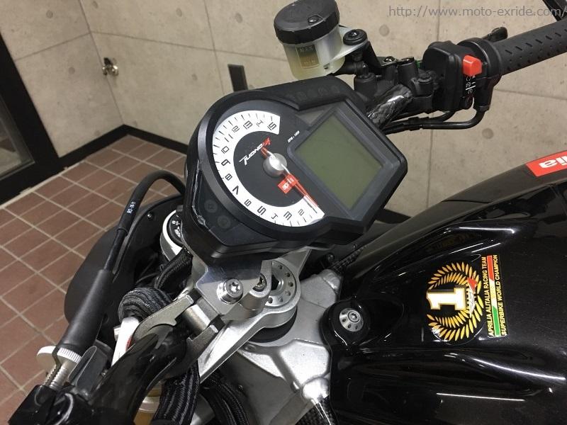 APRILIA アプリリア RSV4 トゥオーノ ストリートファイター化フルカスタム/MOTO-EXRIDE(モトエクスライド)メーター付近