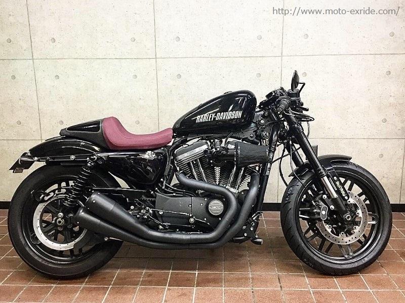 Harley-Davidson(ハーレーダビットソン) ROADSTER シートカスタム/MOTO-EXRIDE(モトエクスライド)