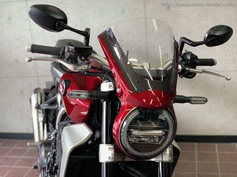 HONDA(ホンダ)CB1000R 2018モデル メーターバイザー カスタム 前から3/MOTO-EXRIDE(モトエクスライド)