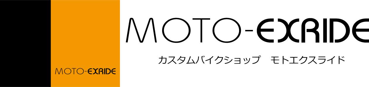 カスタムバイクショップMOTO-EXRIDE(モトエクスライド) 大阪府東大阪市