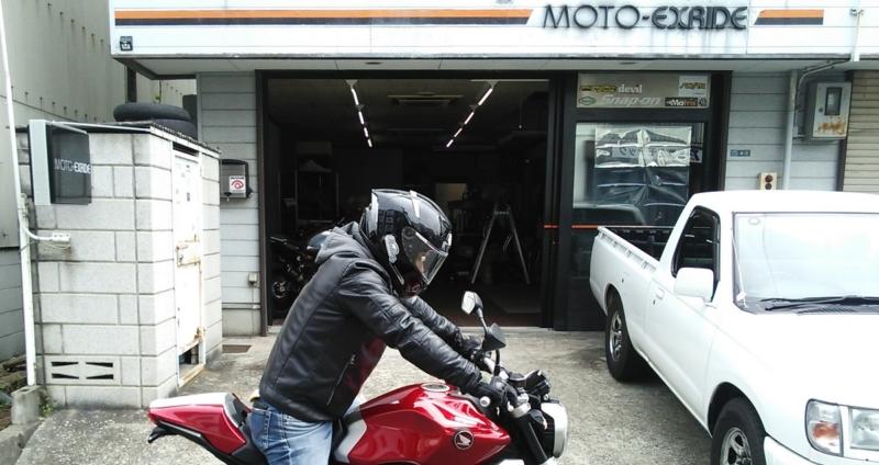 カスタムバイクショップMOTO-EXRIDE(モトエクスライド)ショップ前