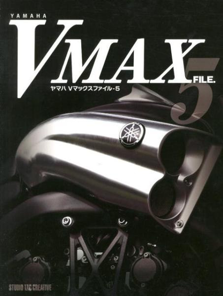 YAMAHA VMAX FILE 5