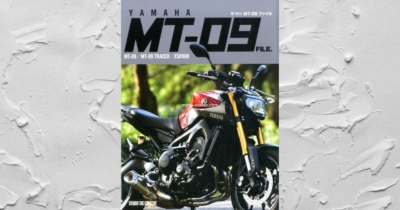 YAMAHA MT-09 FILE