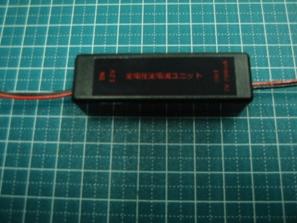 モトエクスライドオリジナルハイパワーLEDライト 販売開始予定 定電圧定電流ユニット