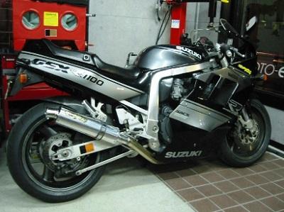 SUZUKI GSX-R1100 ワンオフスリップオンマフラー